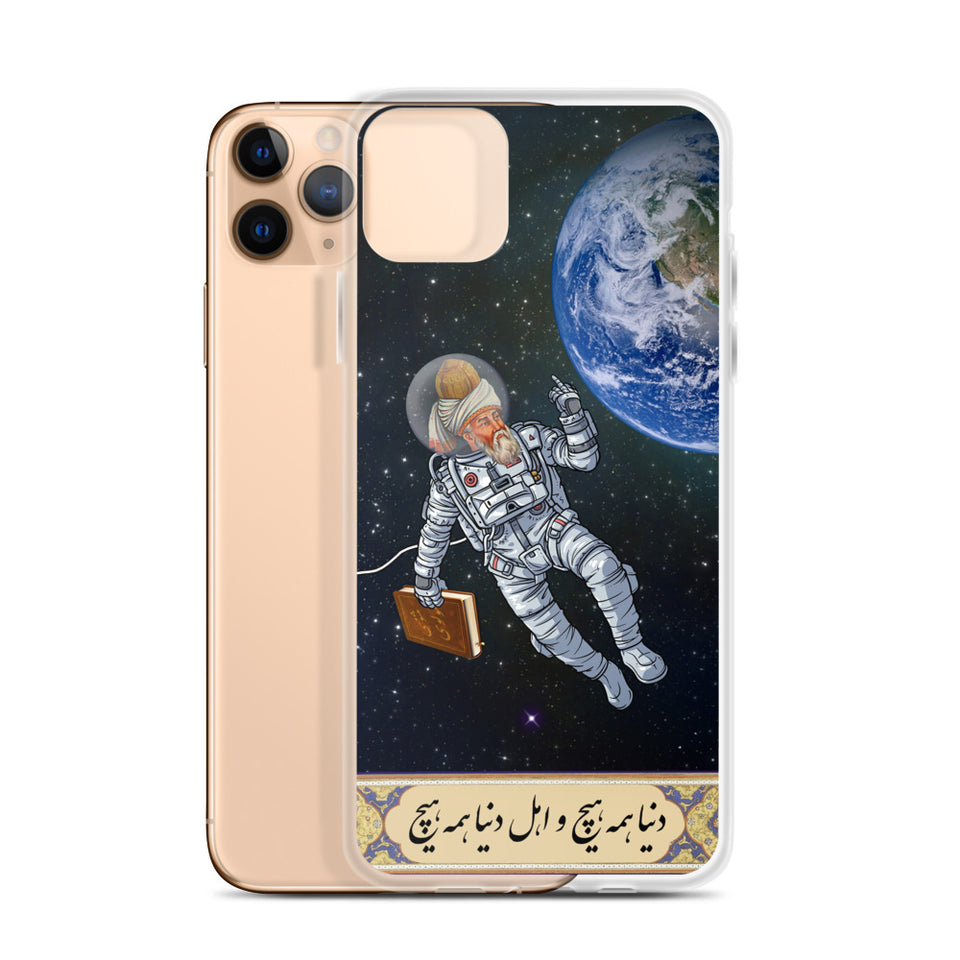 Angry Rumi iPhone Case