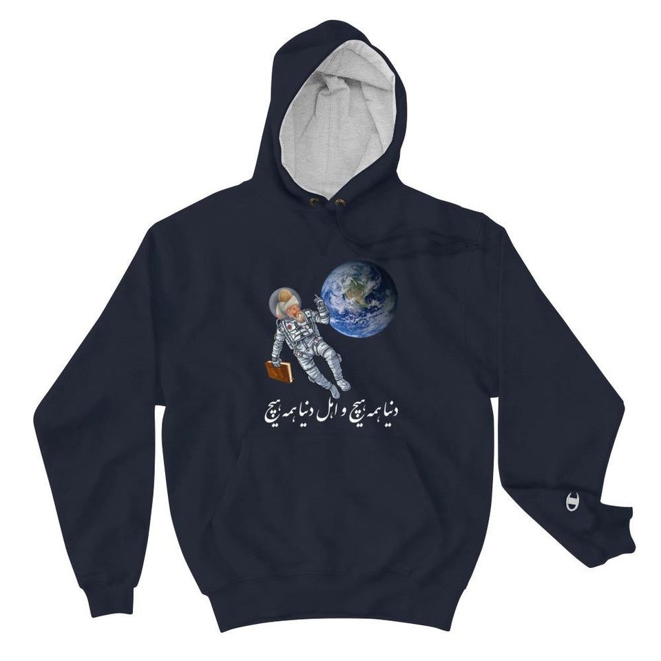 Angry Rumi (Champion Edition) - Navy / S - Hoodie Geev Thegeev.com