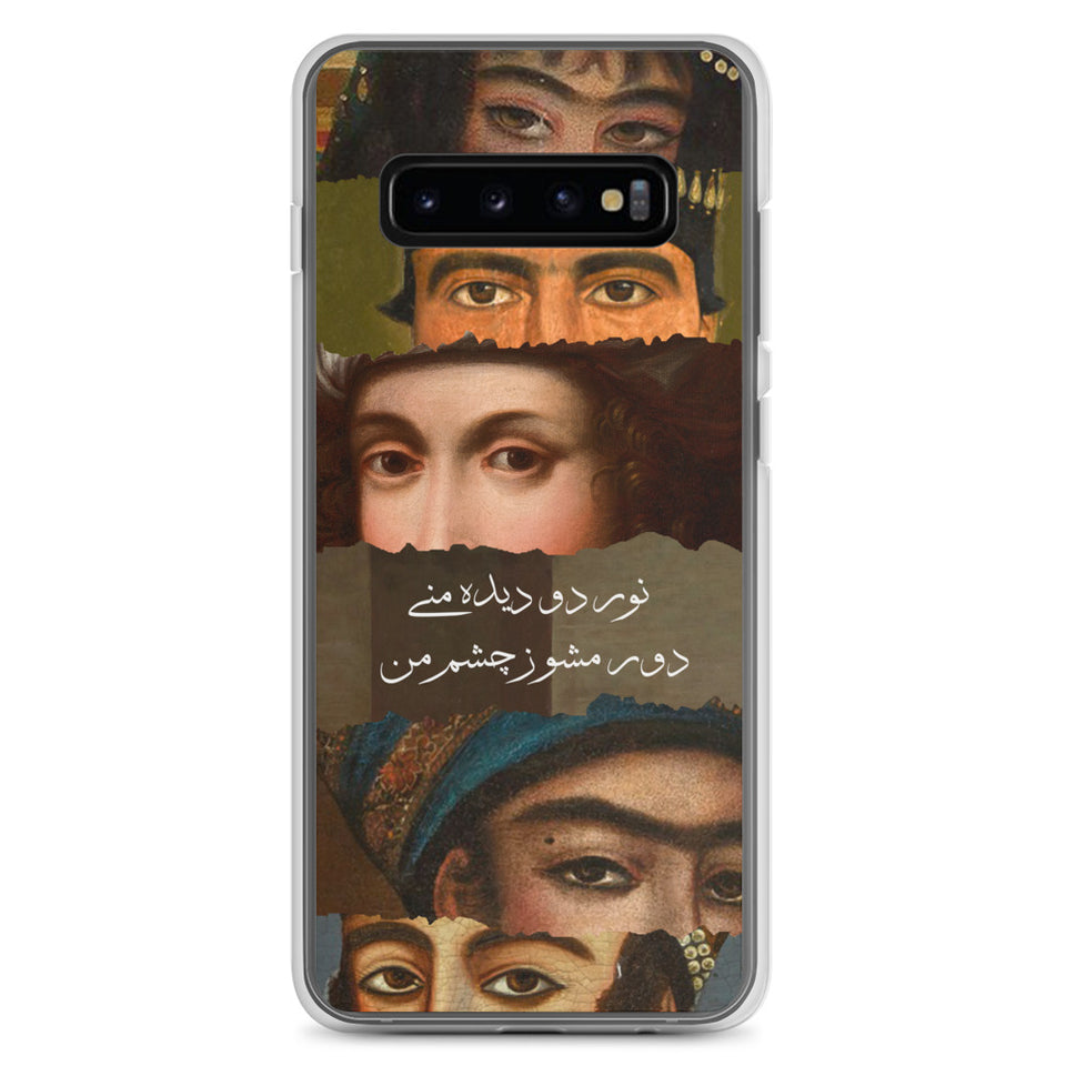 Faces Samsung Case