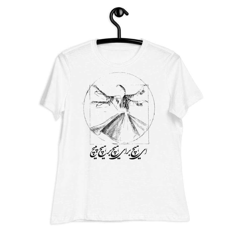 Sama Dance Women's T-Shirt