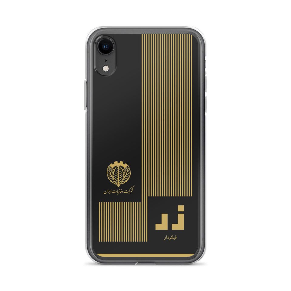 ZAR (GOLD) iPhone Case