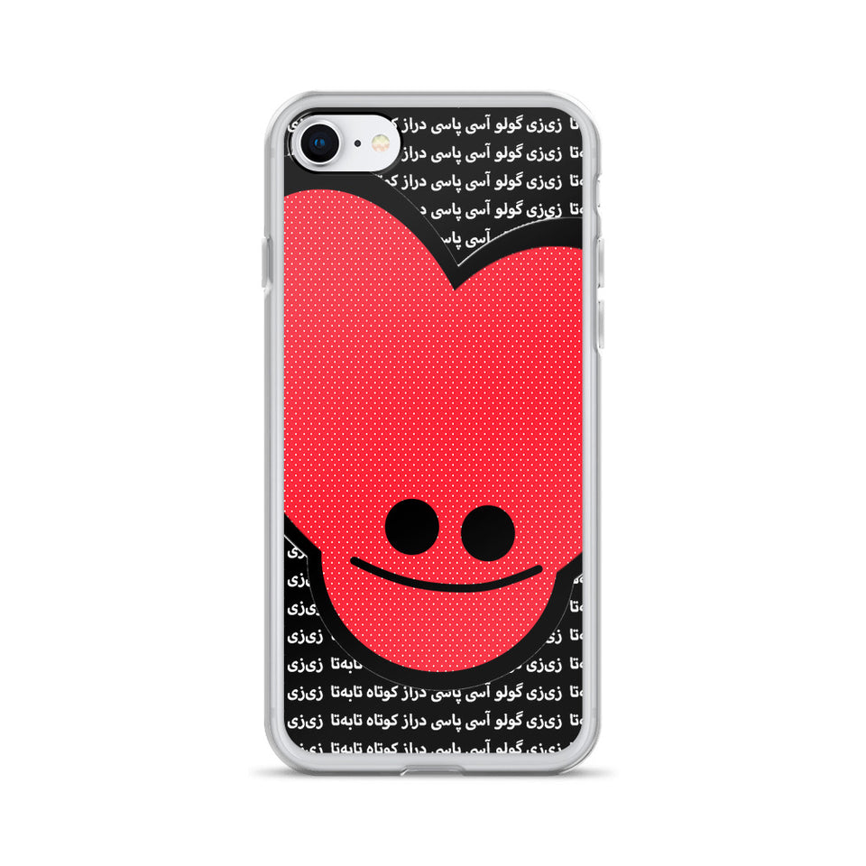 ZiZi Gooloo iPhone Case