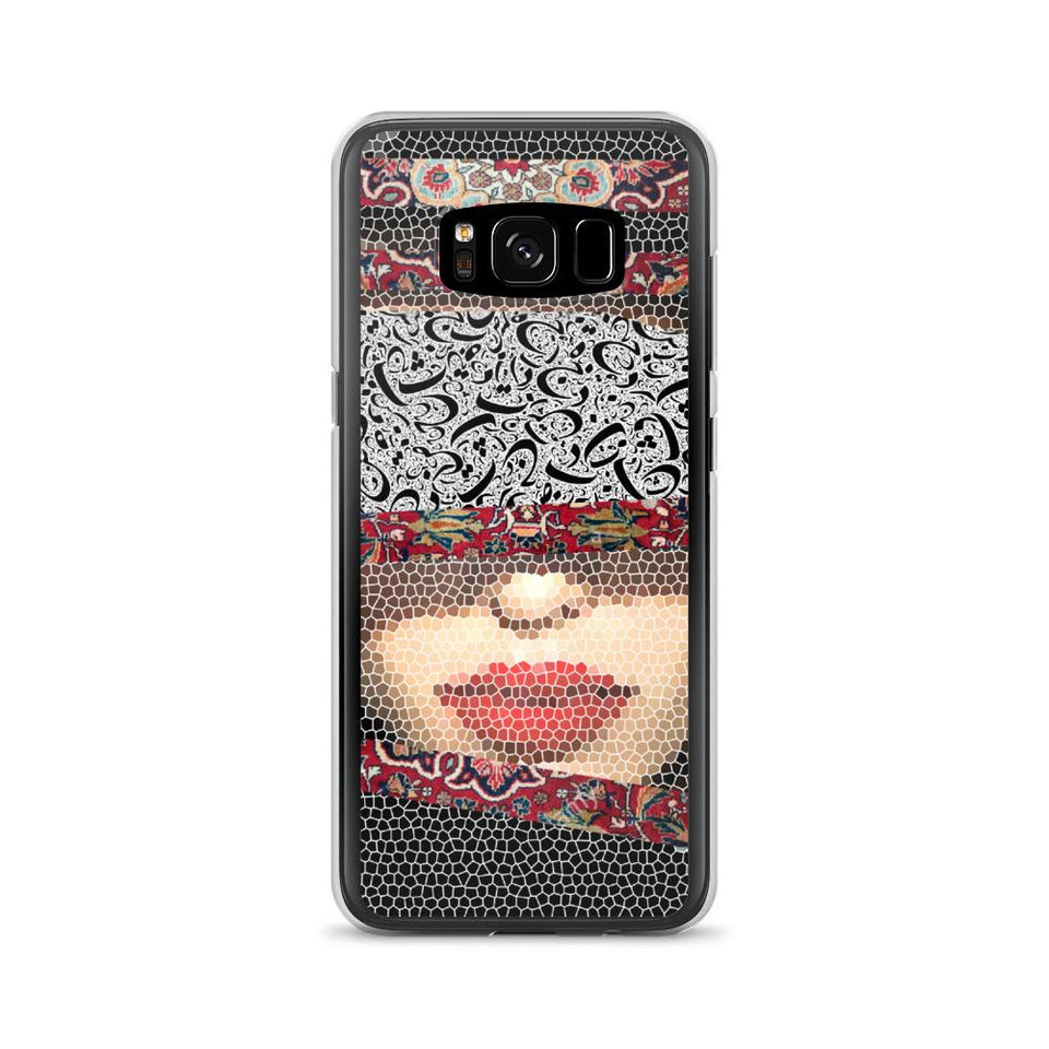 The Woman - Galaxy S8 - Samsung Case Geev Thegeev.com