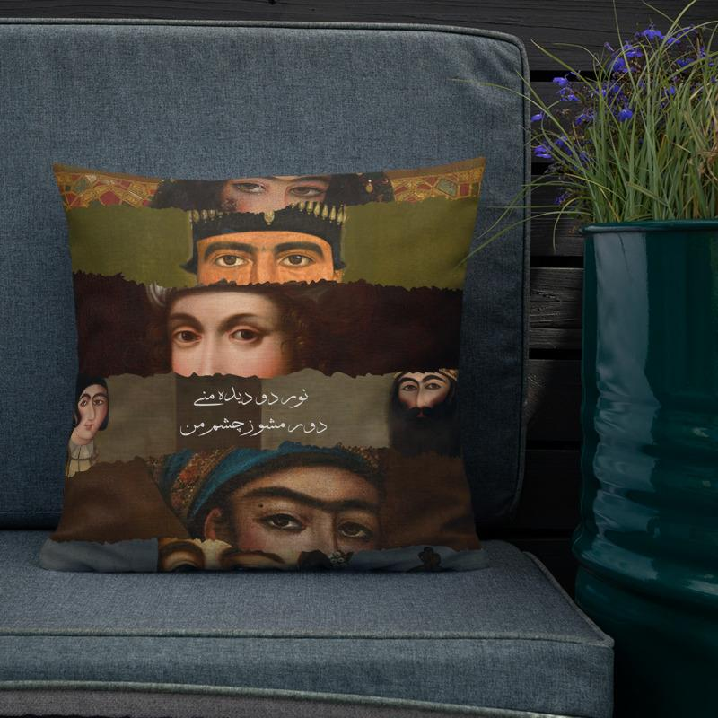 Faces - With Stuffing - Pillow Case Geev Thegeev.com