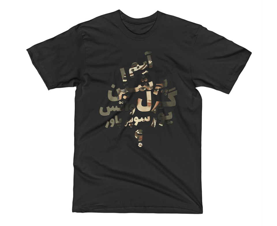Persian Girl - Black / Xs - T-Shirt Geev Thegeev.com