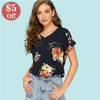 Cool Floral Spring Summer Blouse In Black  in Strawbie Collections - Girls Tops