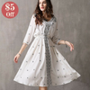 Beautiful Lantern Sleeve Vintage Dress In White  in Strawbie Collections - girls dress