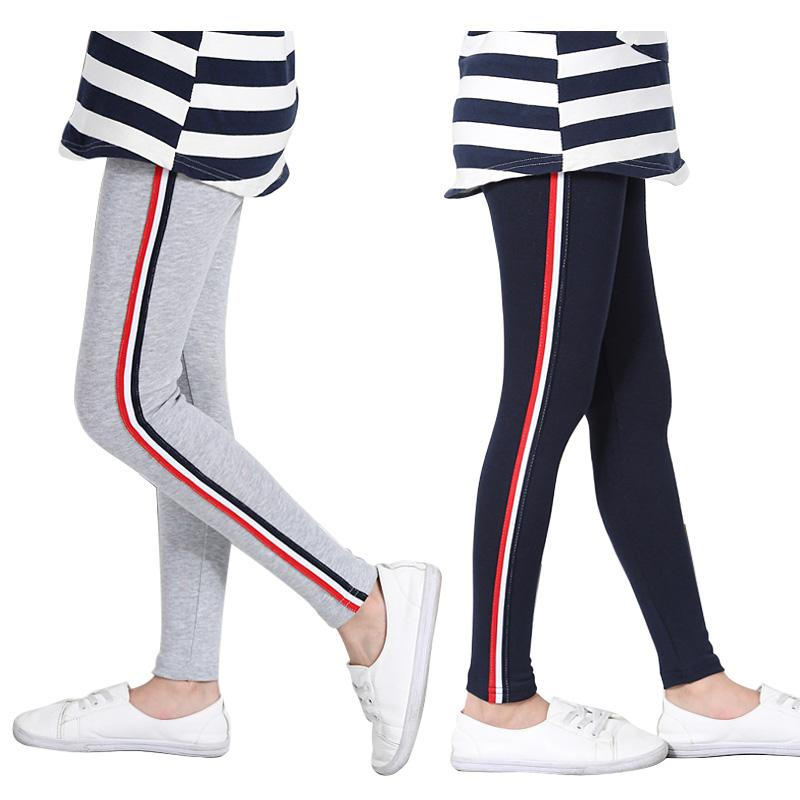 Girls Active Pants With Stripes  in Strawbie Collections - Girls Pants