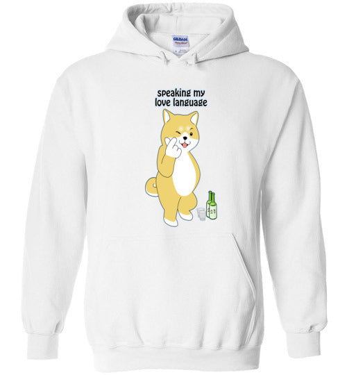 Doge Soju Speaking My Love Language - Gildan Heavy Blend Hoodie