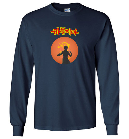 Don't Mess Around Kungfu - Gildan Long Sleeve Shirt