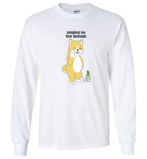 Doge Soju Speaking My Love Language - Gildan Long Sleeve Shirt
