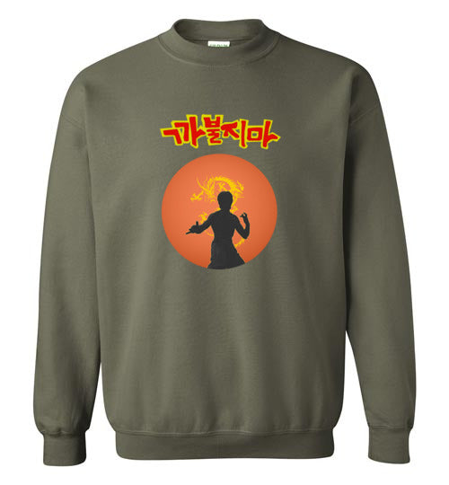 Don't Mess Around Kungfu - Gildan Crewneck Sweatshirt