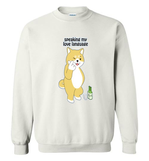 Doge Soju Speaking My Love Language - Gildan Crewneck Sweatshirt
