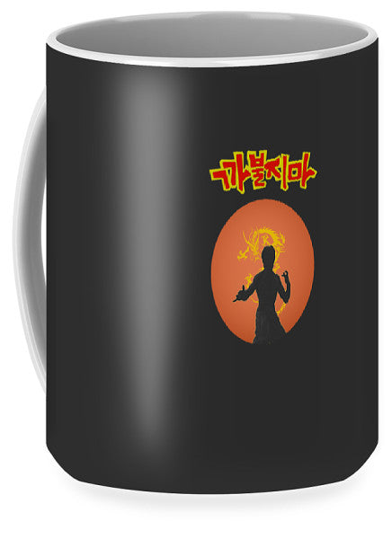 Don't Mess Around Kungfu - Mug
