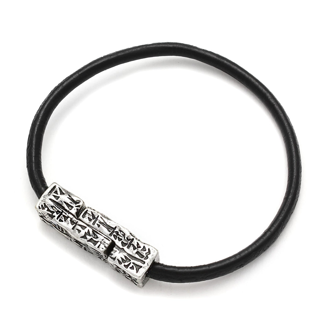 Hammurabi Code Leather Bracelet