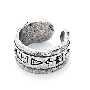 Hammurabi Code Adjustable  Ring