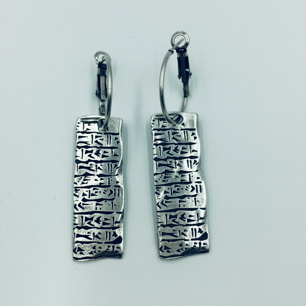Hammurabi Code Earrings