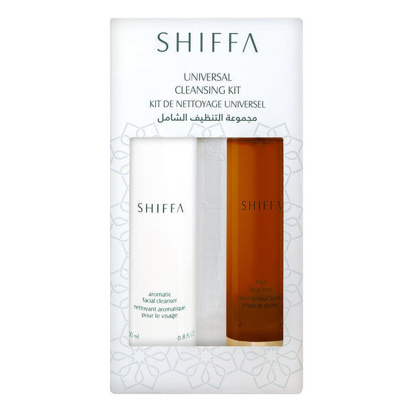 Universal Cleansing Kit-SHIFFA