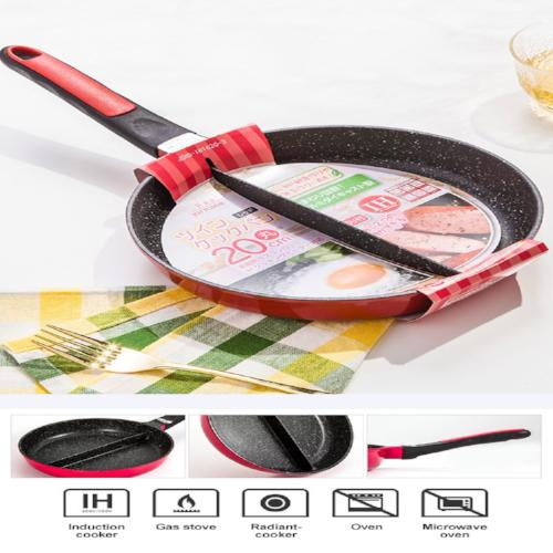 20 CM Non-Stick Breakfast Frying Pan