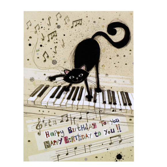 Bug Art Luxury Greetings Card - Cat Keyboard