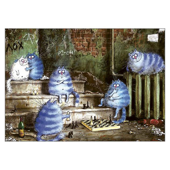 'Party' Cat Large Greetings Card - Rita Zeniuk