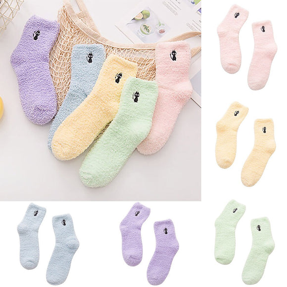Embroidered Pastel Cat Socks Warm & Cosy