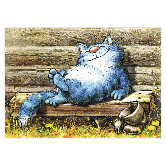 'In the Sun' Cat Large Greetings Card - Rita Zeniuk
