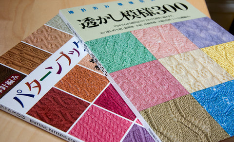 Japanese Knitting Books came today!