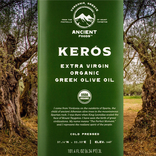 Keros olive oil tin