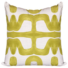 Candied Icing Citron — Pillow Cover