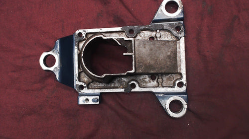 1987 7.5HP ESKA 14209B 36993 PLATE ADAPTER 26942 PLATE