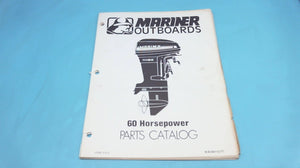 1977 Mariner Outboards 60 Horsepower Parts Catalog - Used