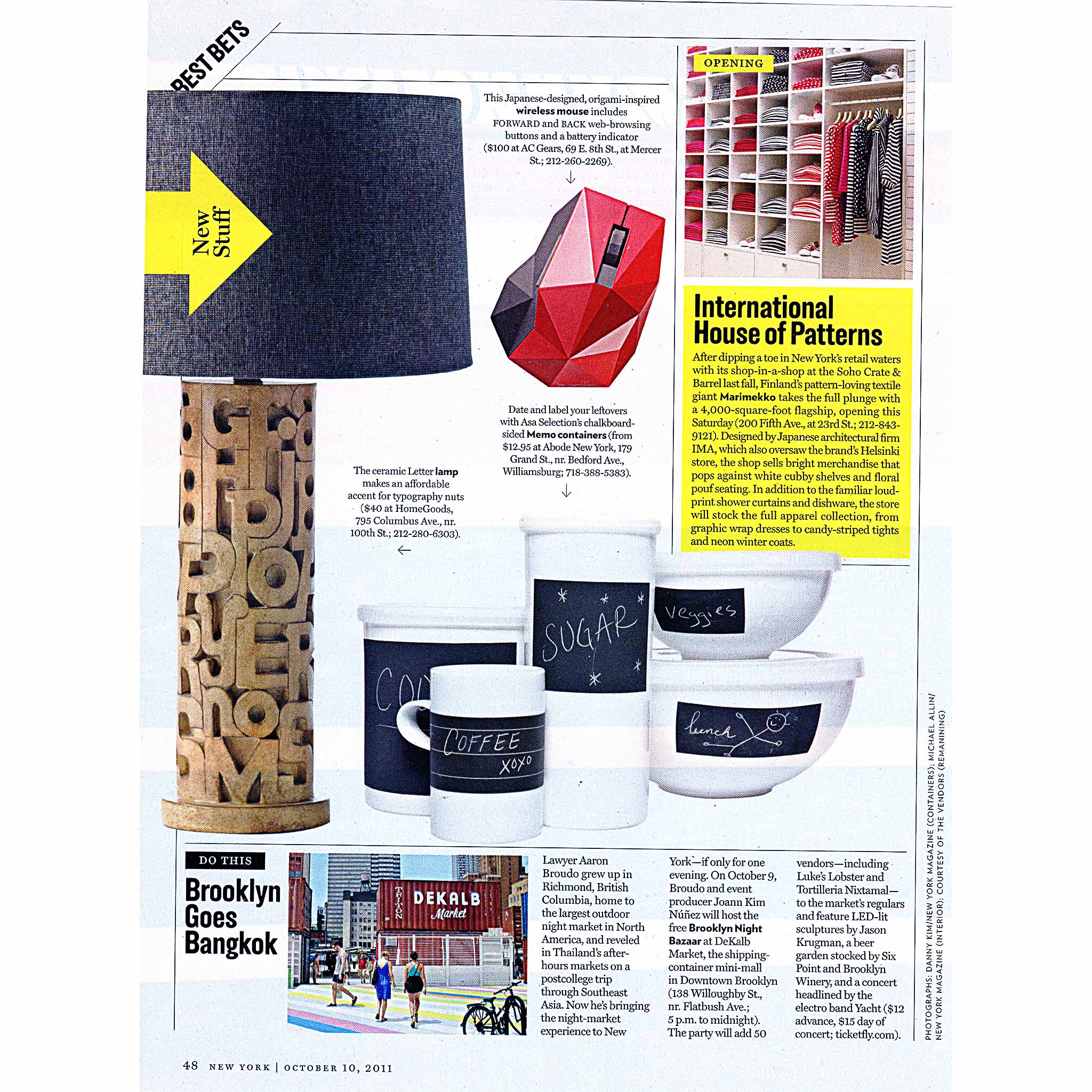 """New York Magazine, """"Best Bets: New Stuff,"""" ASA-Selection Memo container collection, October 10, 2011 (online: September 29, 2011)."""