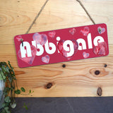 Personalised Children's Bedroom Door Name Sign Pink Hearts