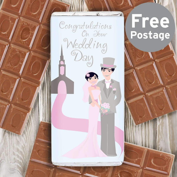 Fabulous Wedding Milk Chocolate Bar