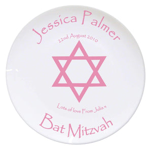 Personalised Bat Mitzvah Plate