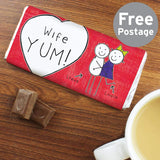 Personalised Purple Ronnie Couples Milk Chocolate Bar