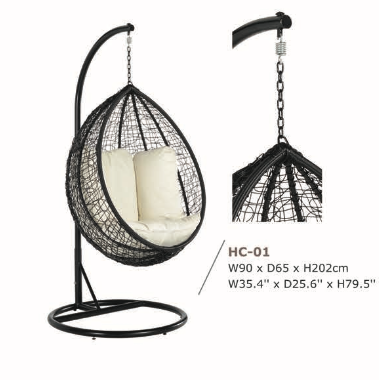 Patio Premium Furniture IL Giardino Rimini - Hanging Chair by Modern Home Style