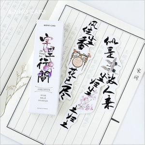 30Pcs/Pack Poetry Flowers Bookmark