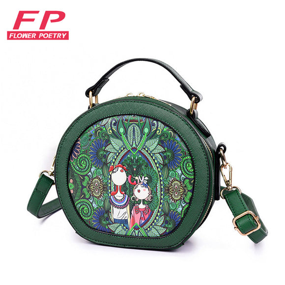Flower Poetry Women Small Bags
