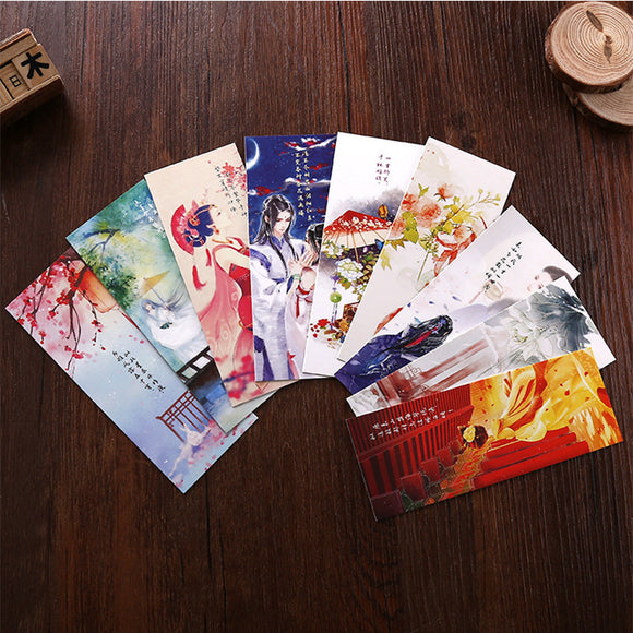 Beautiful Chinese style poetry bookmarks
