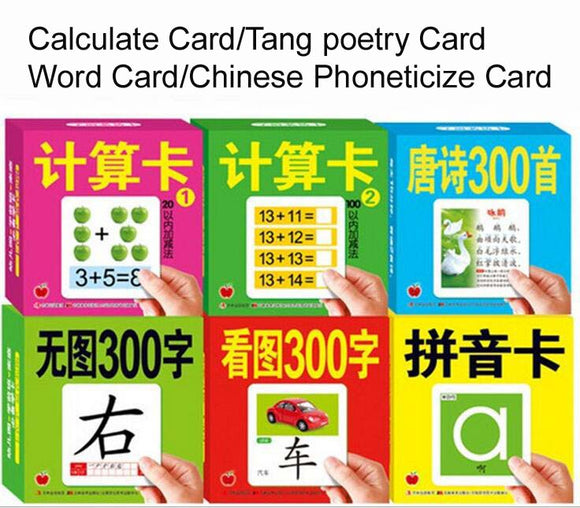 1pc Chinese Poetry Card for kids
