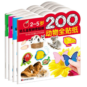 Chinese sticker puzzle book for children 2-5 years old