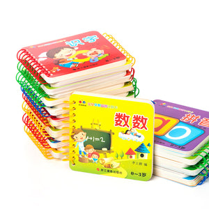 10pcs/book set Preschool Learning Chinese characters