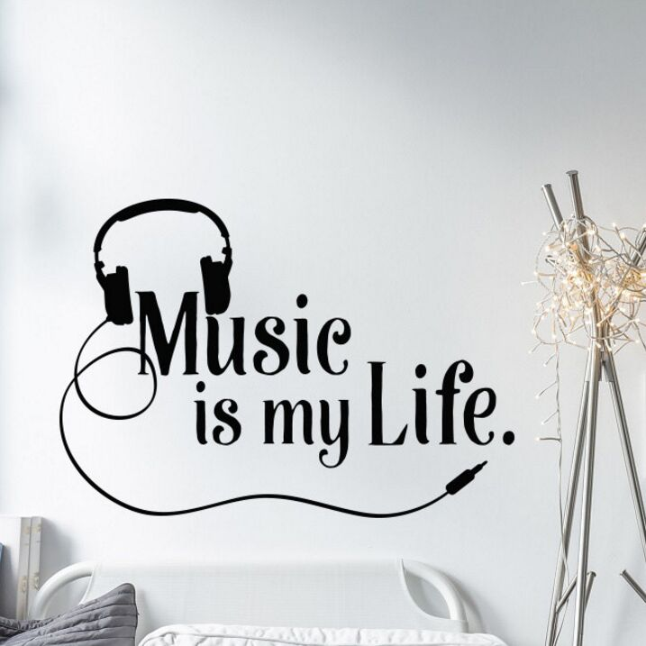 Music Is My Life Vinyl Wall Sticker