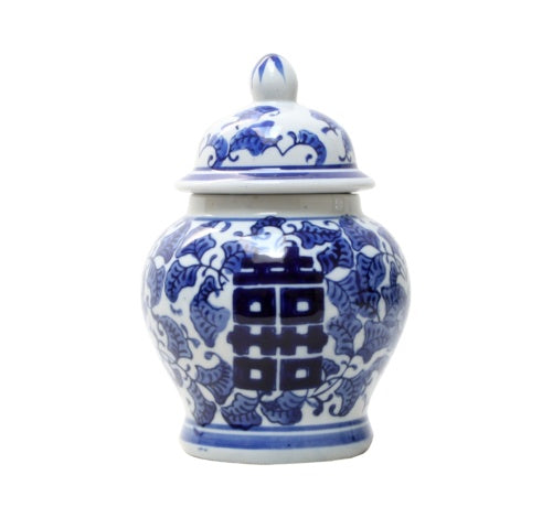 Shop Blue + White Temple Jar | 20cm at Rose St Trading Co
