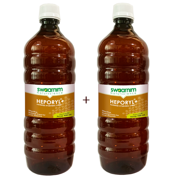 Heporyl+ Syrup 950ml - Sugar Free - Pack of 2 - Patented Ayurvedic Syrup