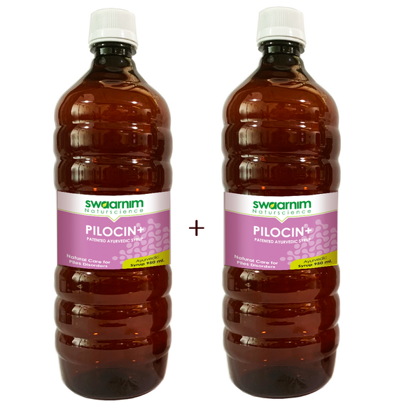 Pilocin+ Syrup 950ml - Sugar Free - Pack of 2 - Patented Ayurvedic Syrup