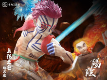 Yin & Yang Studio Kyojuro Rengoku vs Akaza (Demon Slayer) Statue