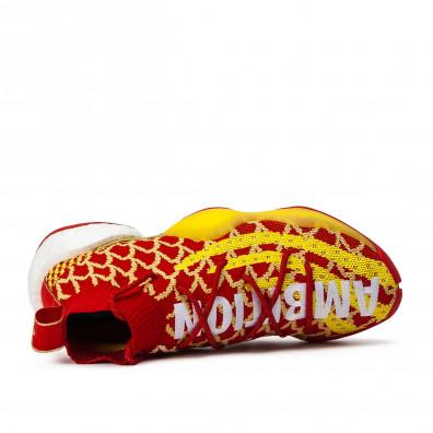 adidas X Pharrell Williams Crazy BYW 'Chinese New Year'